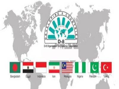 ڈی ایٹ ممالک کے سول ایوی ایشن فورم کا گیارہواں2 روزہ اجلاس27نومبر کو اسلام آباد میں شروع ہوگا