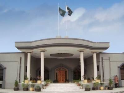 فیض آباد دھرنا کیس،وفاقی وزیر داخلہ احسن اقبال عدالت میں پیش ہو گئے