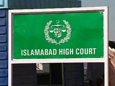 اسلام آباد ہائیکورٹ نے دھرناآپریشن کی ناکامی اور الیکشن ایکٹ میں ترمیم کے ذمہ داروں کے تعین کیلئے 2 کمیٹیاں تشکیل دیدیں