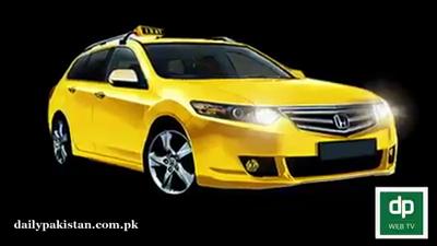 ٹیکسی کا رنگ پیلا ہی کیوں ہوتا ہے، ٹیکسیاں سبز یا نیلے رنگ کی کیوں نہیں ہوتیں، بڑے رازسےپردہ اٹھ گیاآپ بھی جانئے