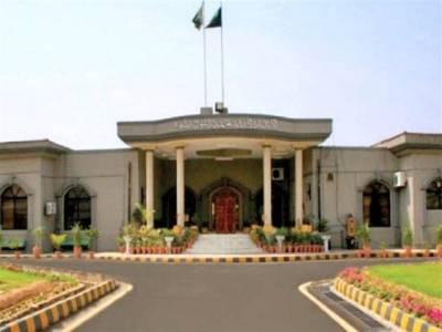 آپ کی امید کے 9 ماہ تو ۔۔۔۔۔۔جسٹس شوکت صدیقی نے وزیرداخلہ احسن اقبال کو ایسی بات کہہ دی کہ بھری عدالت میں شرم سے پانی پانی کر دیا