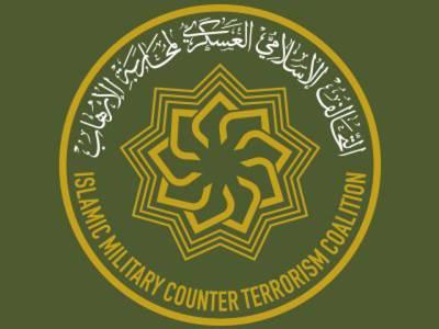 سعودی عرب میں اسلامی فوجی اتحاد کے بعد اب اس کا فوجی سیٹ اپ قائم کرنے کا فیصلہ