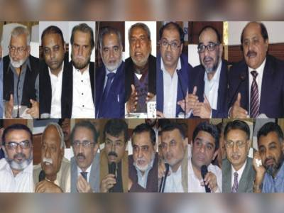 پاکستان طبی فارماسیوٹیکل مینوفیکچررز ایسوسی ایشن کی جنرل باڈی کا اہم اجلاس