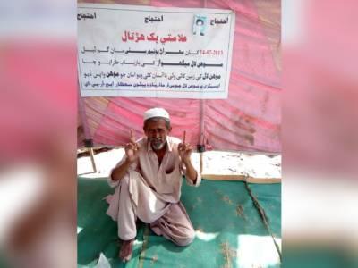 ''بیٹا یونیورسٹی پڑھنے گیا ،پھر واپس نہیں آیا ''چارسال سے مسلسل بیٹے کی بازیابی کے لئے بھوک ہڑتال کرنے والے محنت کش بوڑھے پاکستانی کی فریاد