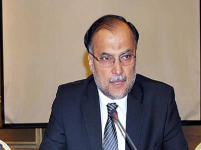 حکومت نے زاہد حامد سے استعفی نہیں لیا،انہوں نے حالات کی سنگینی کو دیکھتے ہوئے وزارت چھوڑی :احسن اقبال