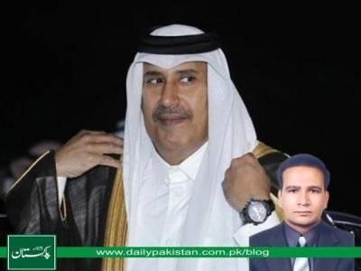 قطری شہزادے کا پاکستان آنا