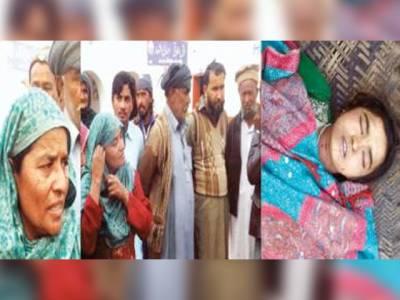 لاہور سے لاپتہ لڑکی کی 5 روز بعد پھولنگر سے لاش برآمد