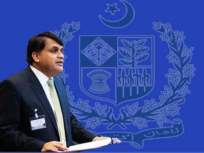 سعودی عرب پر میزائل حملہ ، پاکستان کا اظہار تشویش، برادر اسلامی ملک کے ساتھ ہیں: دفتر خارجہ