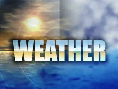 آئندہ 24گھنٹے میں ملک کے بیشتر علاقوں میں موسم سرد اور خشک رہنے کا امکان: محکمہ موسمیات