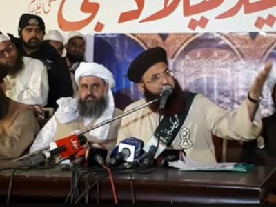 حکومت اور تحریک صراط مستقیم کے درمیان مذاکرات کامیاب، ڈاکٹر اشرف جلالی نے مال روڈ پر جاری دھرنا ختم کردیا