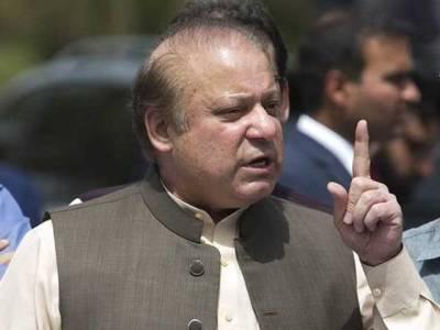 نوازشریف کوئٹہ جلسے سے خطاب کرنے کیلئے لاہور سے اسلام آباد روانہ،جلسے گاہ میں تمام انتظامات مکمل