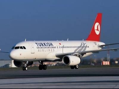 '' جہاز میں بم ہے'' استنبول جانیوالی پرواز کے ڈھیروں مسافروں کی موبائل فون سکرین پر اچانک ایسا پیغام نمودار ہوگیا کہ پرواز کو ہنگامی لینڈنگ کرنا پڑی، دراصل یہ کیا چیز تھی؟ جان کرآپ کو بھی بے حد حیرت ہوگی