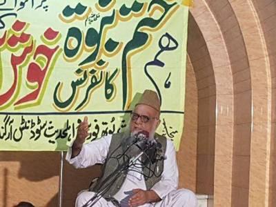 پاکستان محمد عربی ﷺ کے دیوانوں کا ملک ، یہاں کسی اور کا راج نہیں چل سکتا ، ختم نبوت ﷺ کا عقیدہ کسی ایک گروہ کی میراث نہیں:سینیٹر ساجد میر