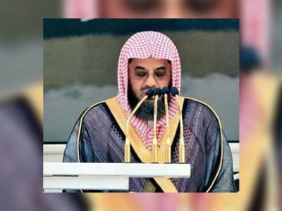 اسلامی ارکان باجماعت نماز ، زکوٰۃ، رمضان کے روزے، حج بیت اللہ اور توحید کی پابندی معاشرے کو گھبراہٹ سے محفوظ رکھتی ہے: ڈاکٹر سعود الشریم