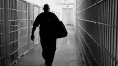 ایک آدمی نے سعود ی عرب میں 79افراد کو جیل سے رہا کروا دیا ،یہ کون تھے اور جیل میں کیوں بند تھے ؟ انتہائی شاندار خبر آ گئی