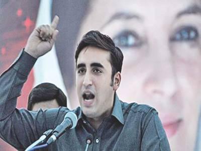 کراچی میرا شہرہے،عوام کا ساتھ چاہیے،اس شہرکوبدلیں گے:بلاول بھٹو