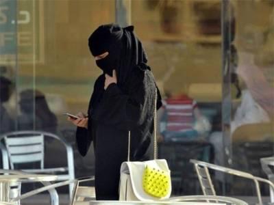 کویت میں واٹس ایپ پر تضحیک آمیز پیغام بھیجنے پر خاتون کو لاکھوں روپے جرمانہ