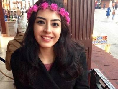 شیریں مزاری کی بیٹی نے پاک فوج کے خلاف نازیبا بیان جاری کرنے کے بعد اب معافی مانگ لی