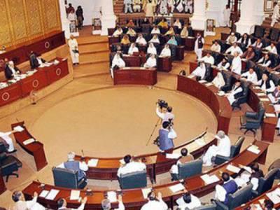 خیبر پی کے اسمبلی میں سعودی عرب میں پاکستانیوں کی گرفتاری کیخلاف قرارداد منظور