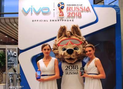 'ویوو' (Vivo)نے اپنے سمارٹ فون ایکس 20کا سپیشل ایڈیشن متعارف کروا دیا