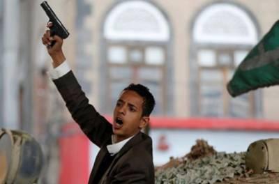 سابق صدر کے قتل کے بعد یمن میں حوثی ملیشیا نے 200 قیدیوں کو موت کے گھاٹ اتار دیا