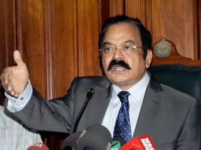 پنجاب حکومت نے سانحہ ماڈل ٹاون کی انکوائری رپورٹ جاری کردی