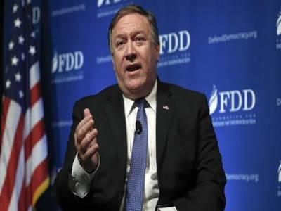 سعودیہ، اسرائیل مشترکہ فوجی ہیڈ کوارٹر بنا لیں:سی آئی اے کا مشورہ