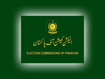 الیکشن کمیشن نے کلثوم نوازکی رکنیت معطلی سے متعلق پی ٹی آئی کے خط کا جواب دے دیا