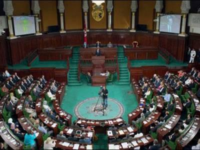 تیونس پارلیمنٹ کااجلاس، بیت المقدس پر امریکی فیصلے کی مخالف