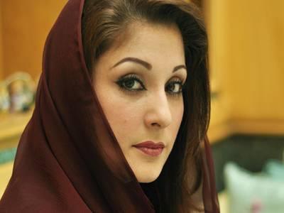 ہر کوئی نواز شریف نہیں ہوتا,مریم نواز کی عمران خان پر تنقید