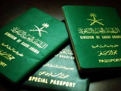 فیملی وزٹ ویزے کی مدت میں توسیع ابشر کے ذریعہ ہوگی: سعودی محکمہ پاسپورٹ
