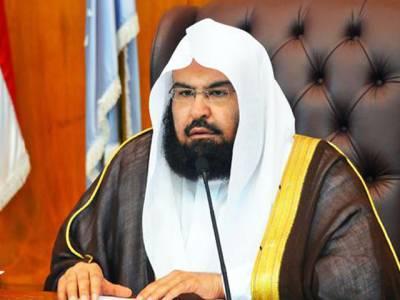 بیت المقدس عرب اور اسلامی شہر ہے اور یہی اس کی شناخت باقی رہے گی: عبدالرحمن السدیس