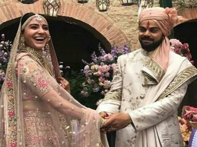 ویرات کوہلی اور انوشکا شرما کی شادی ، سماجی رابطوں کی ویب سائٹس پر مزاحیہ ٹوٹکے عروج پر، شائقین نے جی کھول کر دل کی بھڑاس نکالی