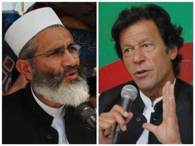 اسلام آبادایئر پورٹ پر عمران خان اور سراج الحق کی ملاقات،فاٹا اصلاحات سے متعلق تبادلہ خیال