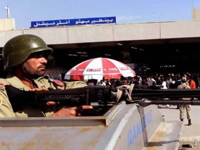 اسلام آباد ائیرپورٹ پر سعودی عرب جانے والے مسافر سے اسلحہ برآمد