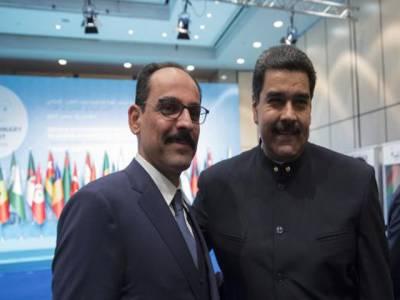 اسلامی تعاون تنظیم کے ہنگامی اجلاس میں وینزویلا کے صدر نے شرکت کی