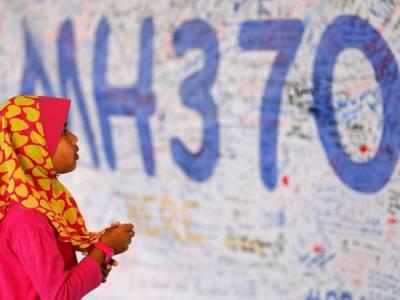 3 سال قبل لاپتہ ہونے والی ملائیشین ائیرلائن کی پرواز MH370 تو آپ کو یاد ہوگی، یہ تباہ نہیں ہوا تھا بلکہ اس میں موجود ایک چیز کو چین پہنچنے سے روکنے کے لئے اغواءکیا گیا اور اس وقت یہ۔۔۔ ایسا دعویٰ منظر عام پر کہ پوری دنیا میں کھلبلی مچ گئی