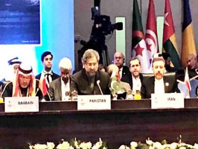 سیاسی اختلافات پس پشت ڈال کر امت کا اتحاد ضروری، مسئلہ فلسطین کے حل کے لئے مسلم ممالک اقتصادی دباﺅ بڑھائیں: شاہد خاقان عباسی