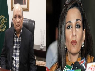 سینیٹر شیری رحمان اور مشاہداللہ خان میں تلخ کلامی