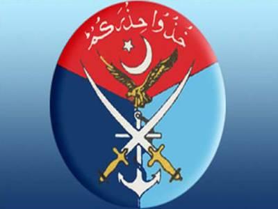 سیکیورٹی فورسز کاڈیرہ بگٹی میں آپریشن،19 دہشت گرد اور سہولت کار گرفتار:آئی ایس پی آر
