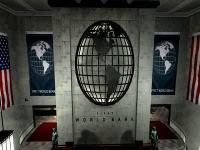 عالمی بینک نے پاکستان کو قرضہ دینے کا اعلان کردیا