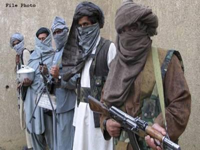 """""""ٹی ٹی پی سجنا گروپ کے دہشتگردوں نے آرمی کی وردیاں حاصل کرکے افغانستان میں ٹریننگ شروع کردی ہے اور اب وہ ۔۔۔"""" سانحہ اے پی ایس کی تیسری برسی پر ایسی خبر آگئی کہ والدین خوف سے لرز اٹھیں گے"""