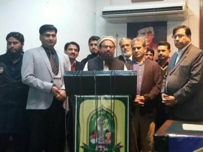 مشرقی پاکستان کا انتقام نہ لینے کی وجہ سے ''سانحہ اے پی ایس'' ہوا ،کشمیر کی آزادی کی بات ہمیشہ کرتا رہوں گا چاہے دنیا مجھے دہشتگرد کہتی رہے: حافظ محمد سعید