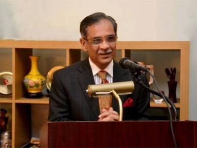 عدلیہ آزاد ہے ،ہم پر دباﺅ ڈال کر فیصلہ لینے والا کوئی پیدا ہی نہیں ہوا:چیف جسٹس پاکستان کا بارکونسل سے خطاب
