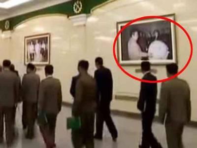 شمالی کوریا نے غلطی سے ایٹم بم کی تصویر جاری کردی