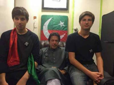 عمران خان کے بیٹے قاسم اور سلمان پاکستان پہنچ گئے