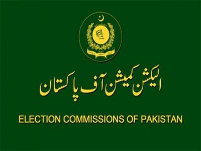 انٹرا پارٹی انتخابات کیس، پی ٹی آئی تفصیلات فراہم نہ کر سکی،الیکشن کمیشن کی 27 دسمبر تک کی مہلت