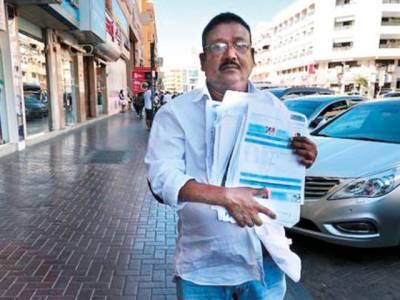 دبئی میں اِس غیر ملکی ملازم کا بٹوا چوری ہو گیا، لیکن پھر اُس کے بعد کیا ہوا؟ ایسی آفت ٹوٹ پڑی کہ کوئی خوابوں میں بھی نہیں سوچ سکتا کہ اتنے سے نقصان کا یہ نتیجہ بھی نکل سکتا ہے