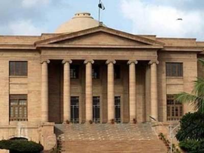 سندھ ہائیکورٹ،ایڈیشنل ایڈووکیٹ جنرل سندھ نے محکمہ تعلیم میں غیر قانونی بھرتیوں کا اعتراف کر لیا