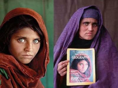 افغانستان کی 'مونا لیزا' شربت گلا کو بالآخر گھر مل گیا،700 ماہانہ وظیفہ بھی ملے گا